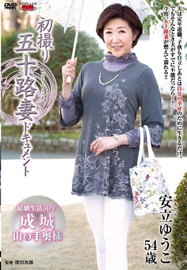 JRZD-637 A Fifty-Something Married Woman's First Affair on Film Yuko Adachi