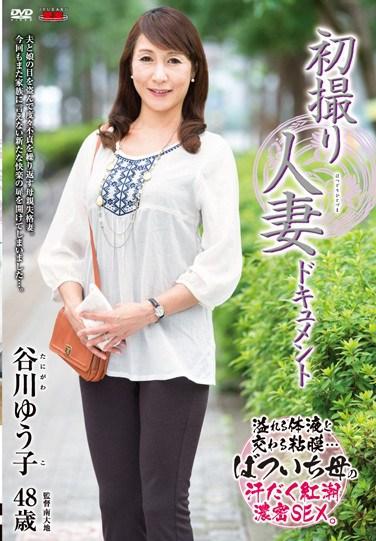JRZD-690 First Time Filming My Affair Yuko Tanigawa