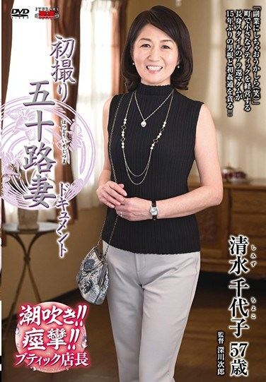 JRZD-711 Entering The Biz at 50! Chiyoko Shimizu