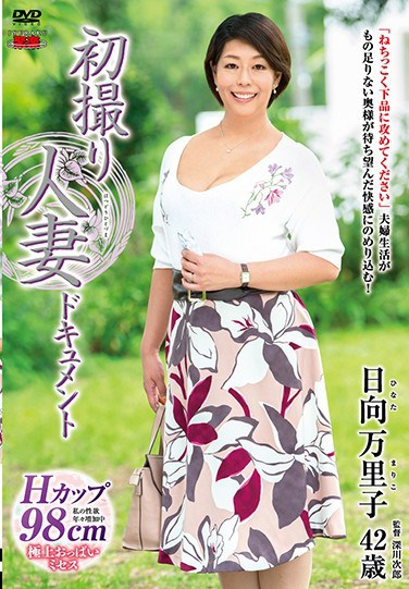 JRZD-762 First Time Filming My Affair Mariko Hinata