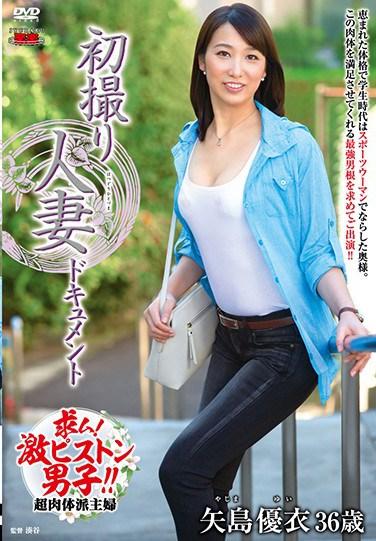 JRZD-788 First Time Filming My Affair – Yui Yajima