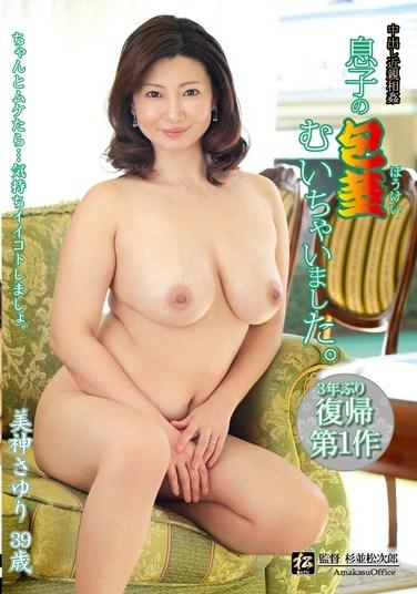 MATU-31 Creampie Incest My Son's Foreskin Sayuri Mikami
