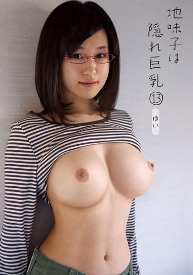 KTDS-470 Dorky Girl Big Tits 13 Yui