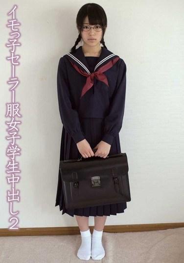 KTDS-661 Making Creampie With Sailor-Suited Bumpkin Schoolgirls 2 Tsugumi Mutou