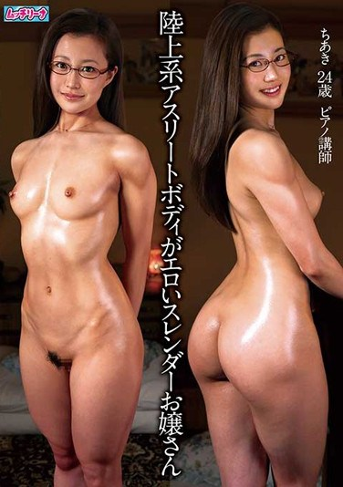 KTDS-921 A Slender And Erotic Track Athlete With A Hard And Horny Body