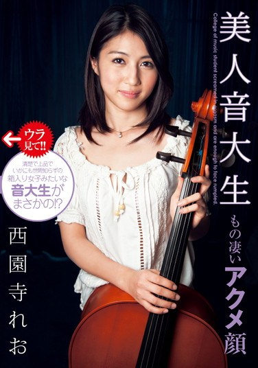 UPSM-198 Outstanding O-Face: Beautiful Music Student Reo Saionji
