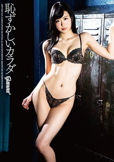 HMGL-164 Shy Bodies A Female Maso Genius Nanako Miyamura