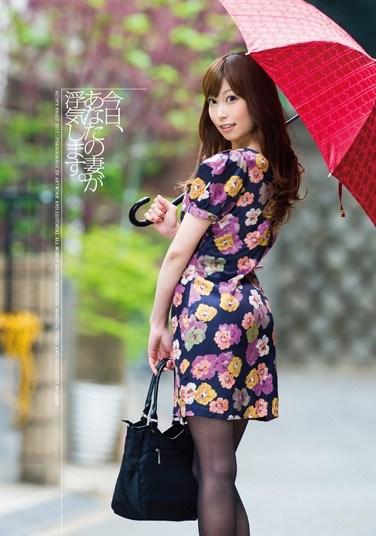 VGD-126 Your Wife Will Cheat Today. Emika Sakuragi