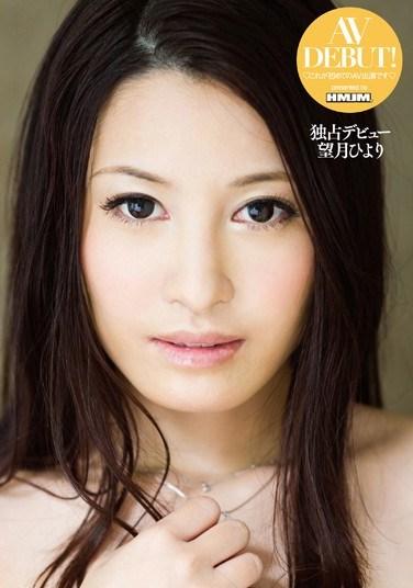 VGD-127 Exclusive Debut Hiyori Mochizuki