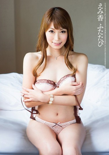 VGD-131 Emika Again Emika Sakuragi