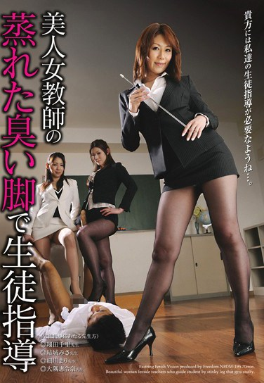 NFDM-195 Student Guidance With The Steamy And Stinky Legs Of A Beautiful Female Teacher