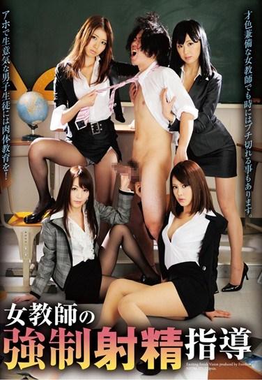 NFDM-271 Female Teacher Shows the Way to Forced Ejaculation ( Natsume Inagawa Maki Amamiya Mao Mizusawa Sumire)