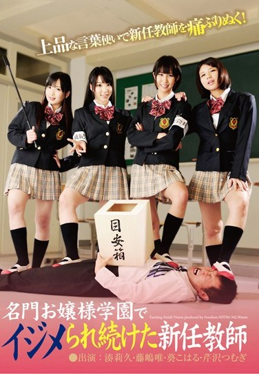 NFDM-342 Rich Girl Academy: The New Teacher Is In Bullying Hell