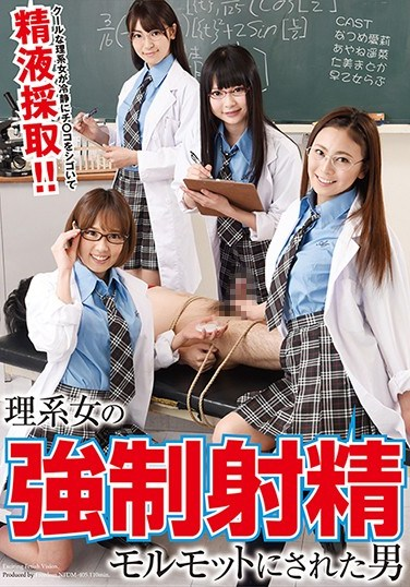 NFDM-405 The Man Who Became A Guinea Pig For This Science Girl's Forced Ejaculation Experiment