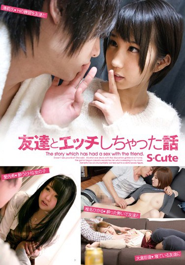 SQTE-058 The Story of How I Fucked My Friend