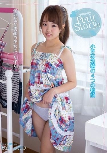 AMBI-053 Petit Story 11. 4 Stories Of A Little Fairy Shiori Akiyama