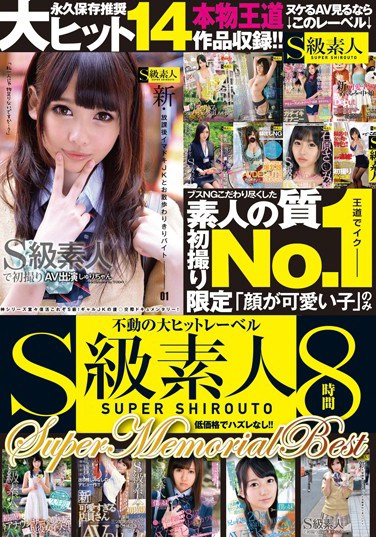 """SABA-219 A Cheap Price But It's A Sure Thing!! """"Super Class Amateur"""" First Time Shots With A No.1 Quality Amateur Only The Cutest Girls 8 Hours Super Memorial Best"""