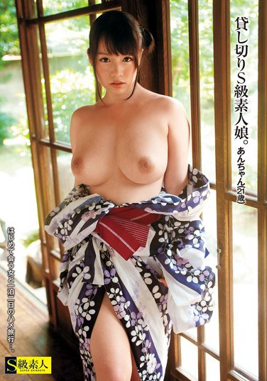 SAMA-614 Reservation for a Top-Class Girl. An 21 Years Old