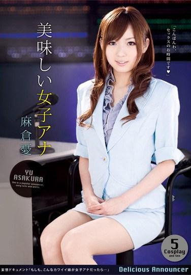 CRIM-005 Delicious Female Announcer Yu Asakura