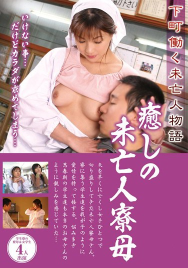 REBN-088 Story Of The Working Widow. The Comforting Widowed Housemother