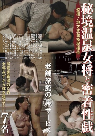 SPZ-770 Secret Plays With 7 Unexplored Hot Spring Owners