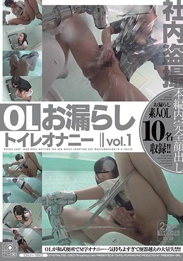 DIV-180 Office Girls' Pissing Toilet Masturbation vol. 1