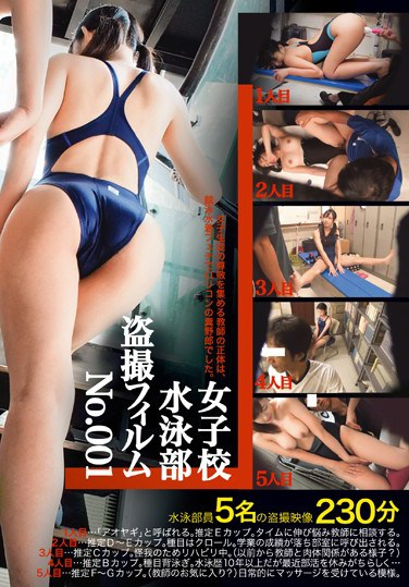 KRI-002 Secretly Filming The Swim Team Of A Girls' School No. 001