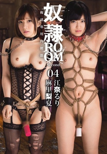 TKI-011 Slave ROOM Second 04