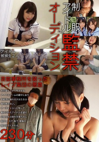 ZRO-080 The Confinement Audition Of An Idol In Uniform
