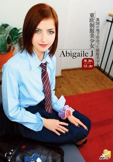 AOZ-145 Eastern-European Beautiful Young Girl in Uniform Abigaile J