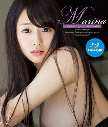 REBDB-045 Marina. Idol Mama with a G Cup! Marina Shiraishi