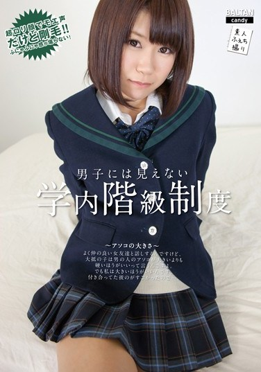 TMCY-048 School Ranking System Boys Don't Know About Mizuki Kiriya