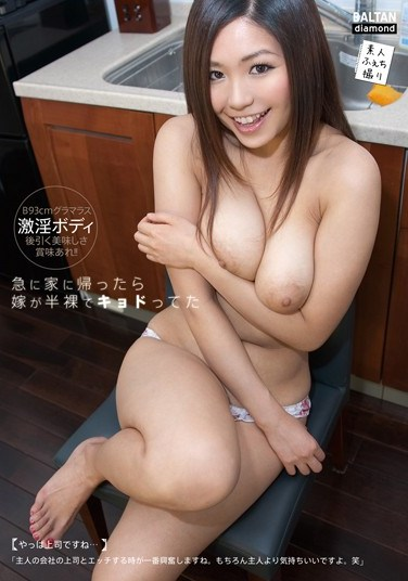 TMDI-026 When I Came Home Suddenly I Found My Wife Half Naked And Acting Suspiciously