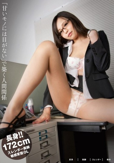 TMVI-055 Building human relations based on having a weakness for sweet things Nozomi Yui