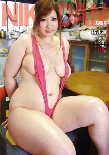 MAGURO-017 Fleshy Bride. Tempted By Her Voluptuous Lower Body…
