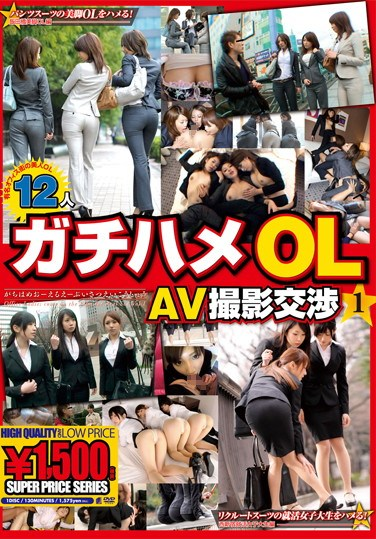 GFT-189 From the Office to the Porn Shoot 1