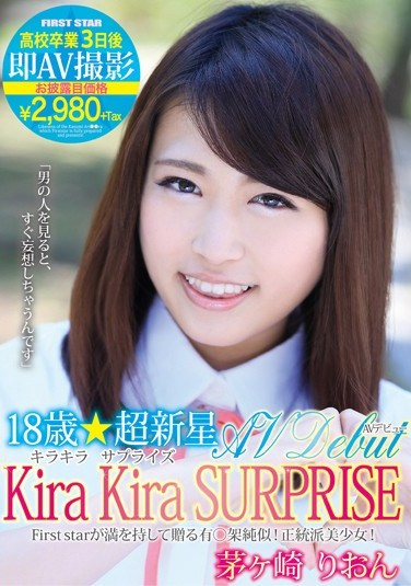 LOVE-92 18-Year-Old Ultra New Star – Sparkling SURPRISE – Adult Video Footage From Three Days After Her High School Graduation Rion Chigasaki
