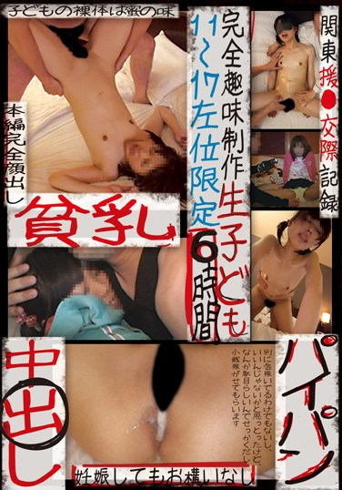 STAR-133 Completely Amateur Footage – Pure Barely Legal Fucks – Teens Only – Six Hours