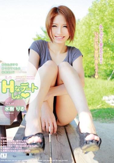 URDT-004 Let's have a sexy date! Risa Mizuki