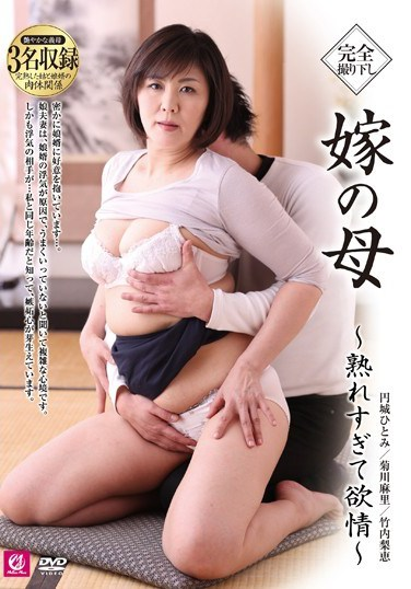 MLW-2152 Mother In Law -Too Hot To Not Be Horny For