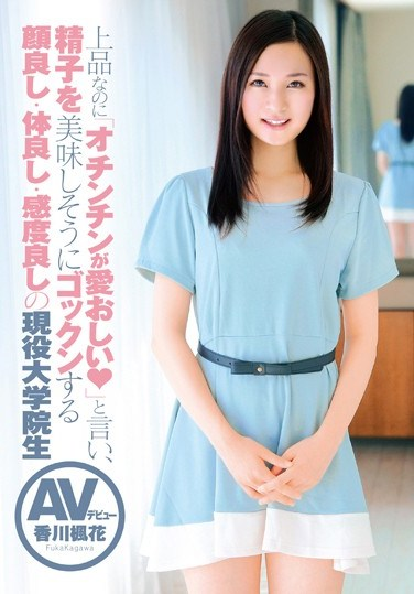 ZEX-189 Cute Hot-Bodied High Class Babe Loves Your Cock And Wants To Drink Your Cum – A Real Life Grad Student's Adult Video Debut Fuka Kagawa