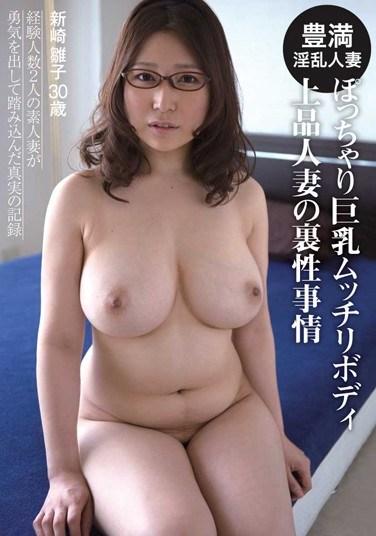 MOT-051 Lewd married plumper chubby massive tits voluptuous body The secret sex-life of an elegant married woman Hinako Arasaki 30 years old