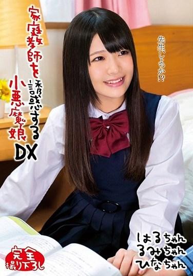 SHIC-072 A Bitchy Little Devil Who Lured Her Private Tutor To Temptation Haru Sakura Rumi Haruno Hina Sasaki