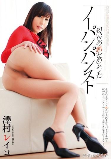 KIRA-0006 Sweet-Scented MILF In Pantyhose And No Panties Reiko Sawamura
