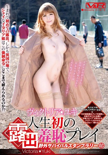 VRTM-048 Yuki Victoria Her Very First Shameful Exhibitionist Play. Outdoor Survival Stamp Rally