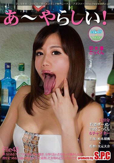 ASW-180 Oh So Sexy! 48 18 Years Old! Visit From A Lusty-Tongued Half-Japanese Latina! Kurumi Kashiwagi