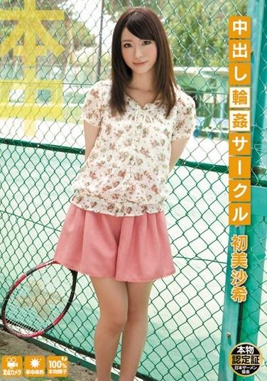 HNDS-036 Creampie Gang Bang Circle Saki Hatsumi