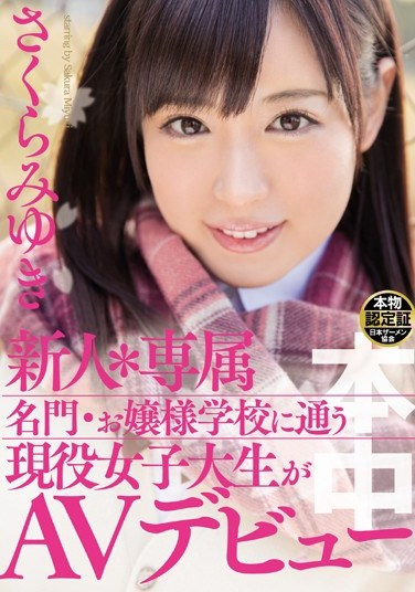 HND-285 Fresh Face * Specialty A Real Life College Girl At A Young Ladies Academy Makes Her AV Debut Miyuki Sakura
