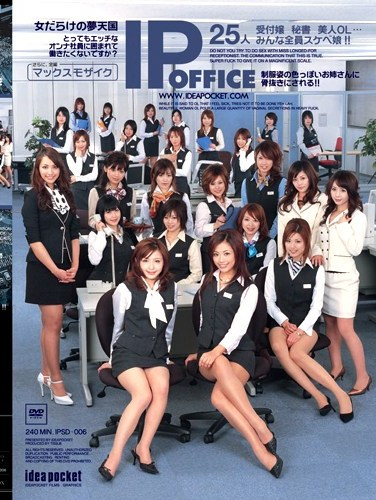 IPSD-006 IP OFFICE