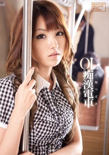 IPTD-694 Office Lady Molester Train Tsubasa Amami